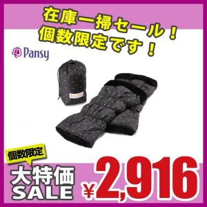 パンジー  【 プードレッグ 3000 ドット 】 婦人用 レッグウォーマー あたたか Pansy|nankyu