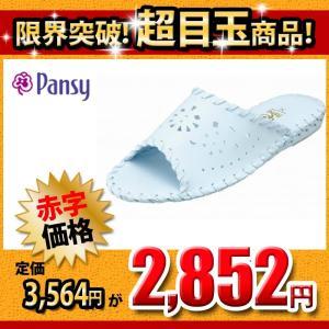 婦人 スリッパ パンジー 室内履き 9502 ブルー 〜手編み〜|nankyu