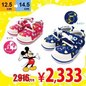 Disney DS0153 ディズニー ミッキーマウス&ミニーマウス ベビー シューズ 子供 靴 スニーカー 女の子 男の子 ベビー シューズ nankyu