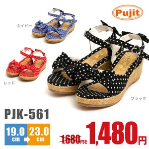 プジット ジュニア サンダル PJ-561 子供 女児 靴 シューズ 激安 人気|nankyu