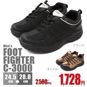 C-3000 紳士 スニーカー シューズ ひもタイプ 介護 作業靴 散歩 激安 通学 リハビリ ブラック キャメル|nankyu