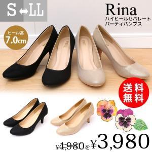 Rina RN-052 リナ ハイヒール セパレート パーティ パンプス ピンヒール 通勤用 仕事 美脚 パンプス 結婚式 痛くない|nankyu