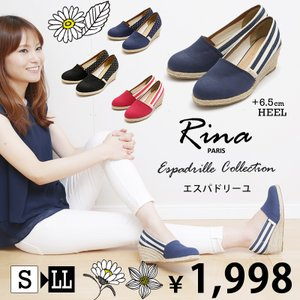 Rina PARIS RN-053 ・RN-054 リナパリス エスパドリーユ レディース 婦人 靴 シューズ 歩きやすい 軽量 オシャレ ヒール|nankyu