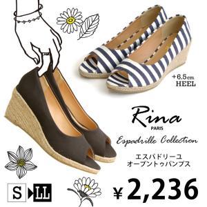 Rina PARIS RN-062 リナパリス エスパドリーユ レディース 婦人 靴 シューズ 歩きやすい 軽量 オシャレ ヒール オープントゥ パンプス|nankyu