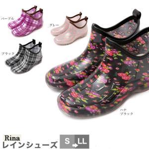 Rina R-622 ガーデニングにも使える ショート レインシューズ 完全防水 長靴 完全防水 雨 梅雨 雨靴|nankyu