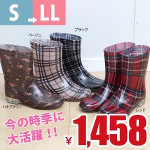 婦人 レインブーツ Rina R633 長靴 雨靴 レディース 梅雨 激安 オシャレ レインシューズ|nankyu