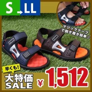 SPEEDER SP-1030 マジックテープタイプ サンダル 靴 ぞうり スリッパ かかと 踵 踏める 楽ちん 激安|nankyu