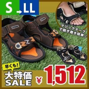 SPEEDER SP-1031 マジックテープタイプ サンダル 靴 ぞうり スリッパ かかと 踵 踏める 楽ちん 激安|nankyu