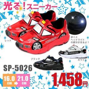 光る子供靴 キッズ シューズ スニーカー SP-5026 人気 ジュニア 靴 子供靴 男の子 LED|nankyu