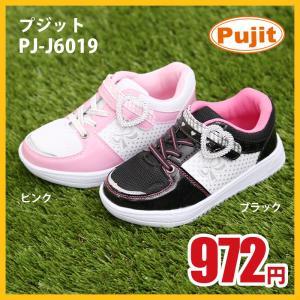 アウトレットセール 激安 子供靴 Pujit プジット PJ-J6019 激安 スニーカー 通学・通園 スニーカー/靴/女の子/子供/シューズ/キッズ|nankyu