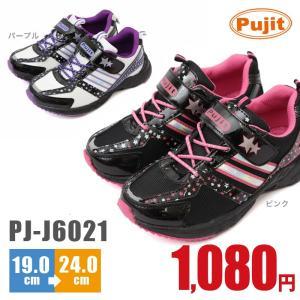 激安 子供靴 Pujit プジット PJ-J6021 激安 ジュニアスニーカー 通学・通園 靴/女の子/子供/シューズ/ジュニア|nankyu