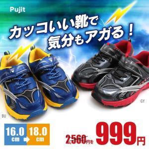 子供靴 プジット PJ-K7028 キッズ スニーカー 通学 靴 男の子 子供 シューズ クッション性|nankyu