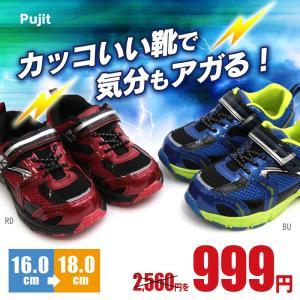 子供靴 プジット PJ-K7029 キッズ スニーカー 通学 靴 男の子 子供 シューズ  クッション性|nankyu