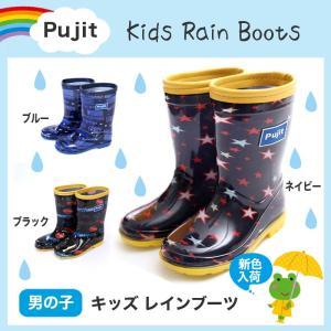 子供 長靴 R-806 Pujit プジット レインブーツ 子供 長靴 キッズ 雨靴/ レインブーツ 男の子 人気|nankyu