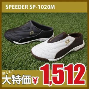 SPEEDER SP-1020M クロッグ スポーツ サンダル スリッポン スニーカー 激安|nankyu