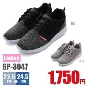 レディース スニーカー スピーダー SPEEDER SP-3047 婦人 ママ 靴 スポーツ 軽量 歩きやすい 軽量 激安|nankyu