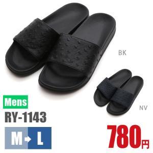 メンズ サンダル RY-1143 紳士 パパ 海 ビーチ 靴 シューズ スポーツ コンフォート 軽量 オーストリッチ風 歩きやすい ぺたんこ 軽量 激安|nankyu