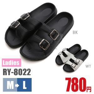 レディース サンダル RY-8022 婦人 ママ 海 ビーチ 靴 シューズ スポーツ コンフォート 軽量 オフィス 歩きやすい ぺたんこ 軽量 激安|nankyu