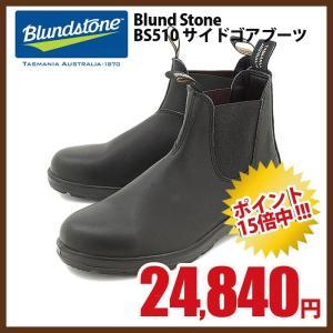 ブランドストーン Blundstone BS510 サイドゴ...