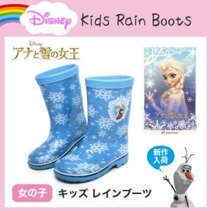 Disney ディズニー アナと雪の女王 長靴 ロンプC63 サックス 軽量 子供 キッズ 靴 シューズ 女の子 レインブーツ 雨|nankyu