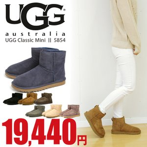 UGG アグ オーストラリア  正規品 クラシック ミニ ムートンブーツ UGG AUSTRALIA 1016222 W CLASSIC MINI II レディース|nankyu