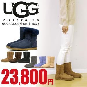 UGG アグ オーストラリア 海外 正規品 クラシック ショート ムートンブーツ UGG AUSTRALIA 1016223 W CLASSIC SHORT II レディース 女性用 セール|nankyu