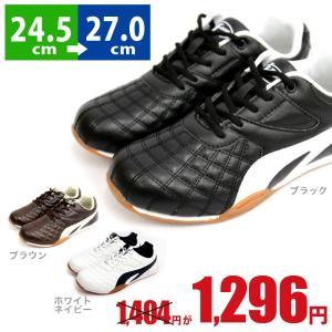 メンズ スニーカー 靴 おしゃれ フットファイター FF-1...
