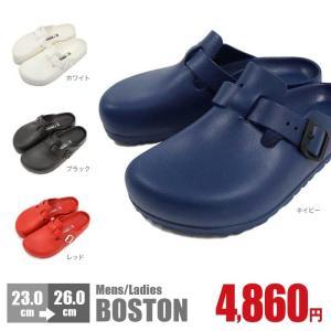 ビルケンシュトックの定番サンダルクロッグ「BOSTON(ボストン)」に大注目素材のEVAタイプがライ...