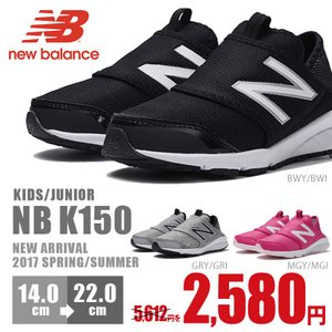 ニューバランス キッズ ジュニア New Balance  ...