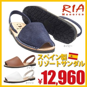 RIA Menorco リア メノルカ RA20002 スペイン製リゾートサンダル レディース アバルカ ホワイト ブラウン ネイビー 靴 シューズ|nankyu