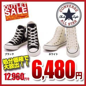 アウトレット【コンバース】 オールスター スワロフスキー ALL STAR SWV  II HI ( ホワイト5CJ162・ブラック5CJ163 )|nankyu
