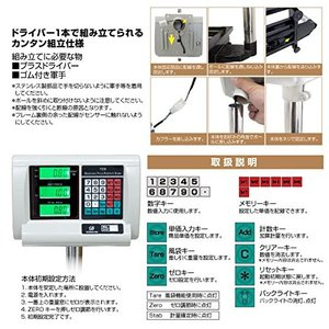 台はかり デジタル 300Kg 業務用 バッテリー内蔵 ワイヤレス使用可能 精密 はかり台 計量器 秤 計り 測り 量り _74234|nano1