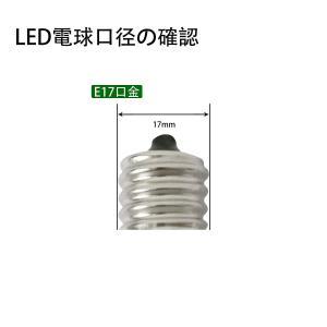 E17 センサー付きLED電球 LED人感センサー電球 人感センサー付 明暗センサー 斜め 常夜灯 防犯夜灯 自動点灯/消灯 感知式センサー nano1