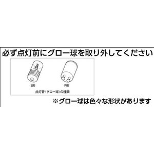 LED蛍光灯 led蛍光管 40W形 グロー式器具工事不要 白色(4500K) 慧光 TUBE-120PA-C nano1