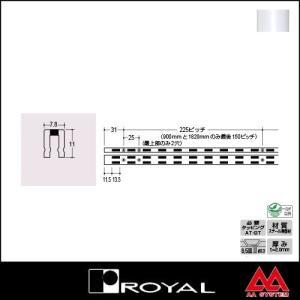 e-kanamono ロイヤル 棚柱 チャンネルサポート(シングル) ASF-1 1500mm ホワ...