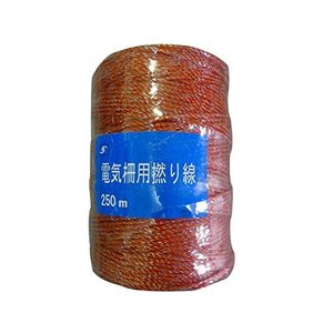 電気柵撚り線 4ミリ 250メートル nano1