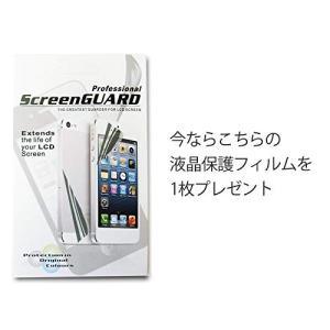 液晶保護フィルム付き セサミストリート iPhoneX/iPhoneXs TPUケース ELMO /...