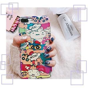 ソフトケース 可愛らしいクレヨンしんちゃん携帯ケース スマホケース しんちゃんアイフォンケース ソフトケース TPU製 iphoneX 春日 nano1