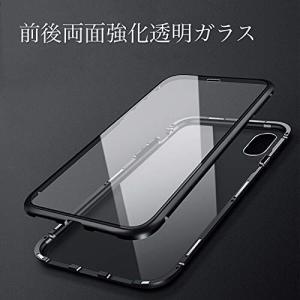 高級 iPhone X/iPhone XS アイフォン 全面保護ケース アルミ バンパー 両面透明強化ガラス マグネット式 ワイヤレス充電対 nano1