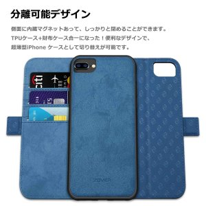 iPhone 6 Plus ケース iPhone 7 Plus ケース iPhone 8 Plus ケース 手帳型 取り外しな財布型 サイド nano1