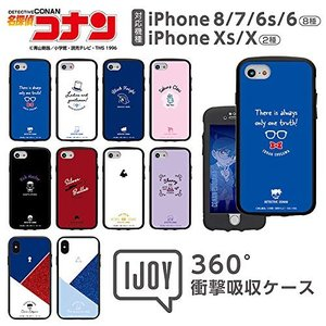 iDress IJOY 名探偵コナン 360°衝撃吸収 iPhoneケース iPhone8/7/6s/6 京極真 i32DMC05 nano1