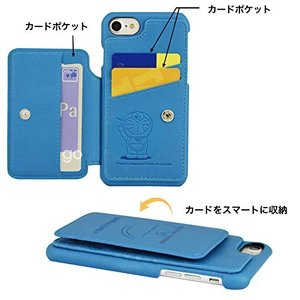カラー:どこでもドアiPhone8 iPhone7 ドラえもん フラップケース ポケット付き キャラクター ハードケース バック 手帳型 背 nano1