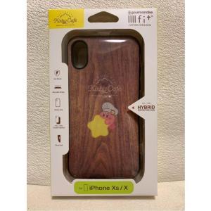 カービィカフェ iPhoneケース ウッド iPhoneX Xs対応 グッズ カービィ イーフィット nano1