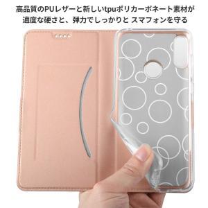 Msova Xiaomi Mi MIX 3 ケース Xiaomi Mi MIX 3手帳型ケース スタ...