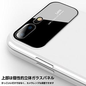EC-MART iPhone8 ケース iPhone7 ケース 鏡面立体ガラスケース 薄型 耐衝撃 ...