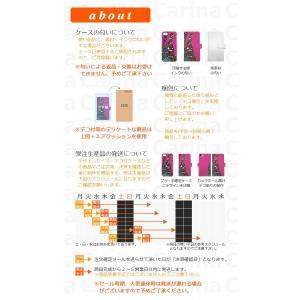 Carine Galaxy S9 SCV38 手帳型 スマホケース スマホカバー di542(F) ...