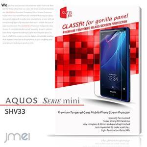 AQUOS SERIE mini SHV33 液晶保護 強化ガラスフィルム 保護 フィルム au エ...