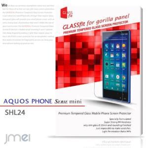 au AQUOS PHONE SERIE mini SHL24 液晶保護 強化ガラスフィルム エーユ...