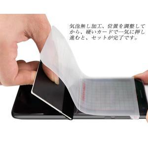 5枚 Sukix 自己修復 Xiaomi Mi Band 3 小米 日本製素材 4H フィルム 保護...