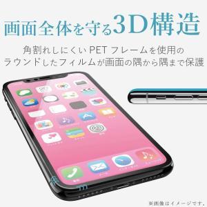 エレコム iPhone XR ガラスフィルム フルカバー 全面保護 Dragontrail?X 採用...